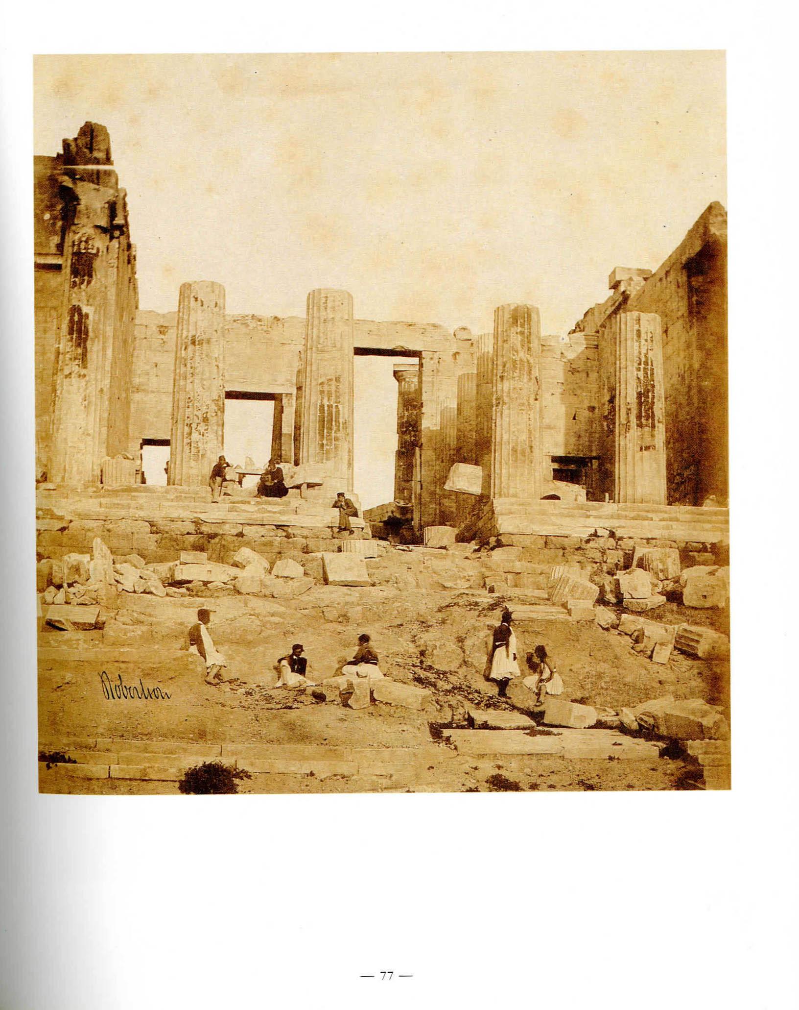 Αποκαθίσταται η δυτική πρόσβαση της Ακρόπολης Ακρόπολη Ακρόπολη: Αποκαθίσταται η δυτική πρόσβαση 13221