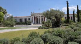 Το Εθνικό Αρχαιολογικό Μουσείο έχει νέο κήπο Εθνικό Αρχαιολογικό Μουσείο Το Εθνικό Αρχαιολογικό Μουσείο έχει νέο κήπο DSC 7830 275x150