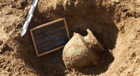 Ανακάλυψη αρχαίων τάφων και αγγείων στην Ηλεία Ηλεία Ηλεία: Ανακάλυψη αρχαίων τάφων                                                                                        275x150