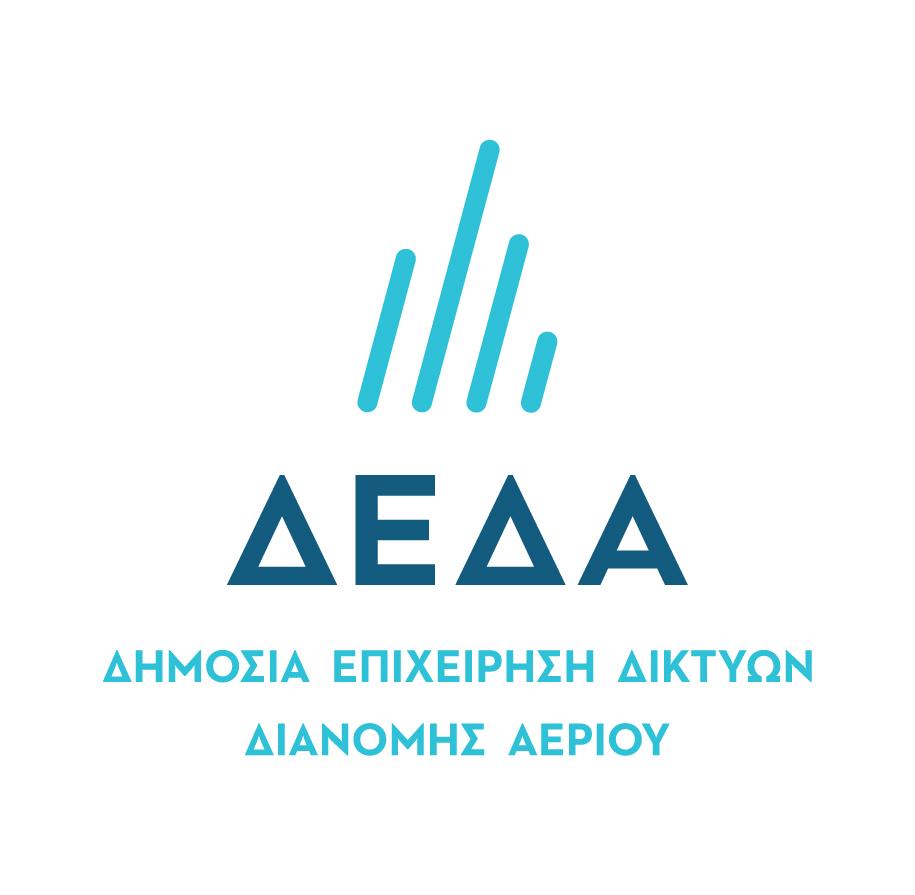 Νέο λογότυπο ΔΕΔΑ ΔΕΔΑ Η ΔΕΔΑ απέκτησε νέο λογότυπο        logo         1