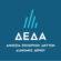 Νέο λογότυπο ΔΕΔΑ ΔΕΔΑ ΔΕΔΑ: Το φυσικό αέριο πάει σε Ανατολική Μακεδονία και Θράκη        logo         2 55x55