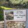 Καλύτερη πρόσβαση στην Ιερά Μονή Αγίας Τριάδας Ακράτα Ακράτα: Καλύτερη πρόσβαση στην Ιερά Μονή Αγίας Τριάδας 15195 01 55x55