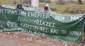 Διαμαρτυρία για τη σωτηρία του Ελικώνα  Διαμαρτυρία για τη σωτηρία του Ελικώνα IMG 7007649fb2e4a875aa4e6f518715c43a V 275x150