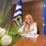 Φωτεινή Αραμπατζή Φωτεινή Αραμπατζή Φωτεινή Αραμπατζή: Επικεφαλής Αγροδιατροφικού τομέα ICC Women Hellas ARAMPATZHICCWH01 180x180
