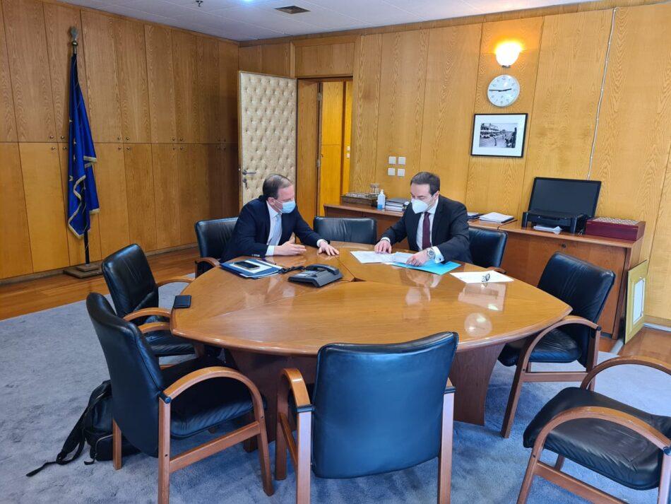Συνάντηση Ι. Μπούγα με Κ. Καραμανλή  Συνάντηση Ι. Μπούγα με Κ. Καραμανλή                                    1 950x713