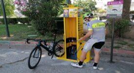 Σταθμός επισκευής ποδηλάτων Σύγχρονος σταθμός επισκευής ποδηλάτων στα Τρίκαλα Σύγχρονος σταθμός επισκευής ποδηλάτων στα Τρίκαλα                                                      275x150