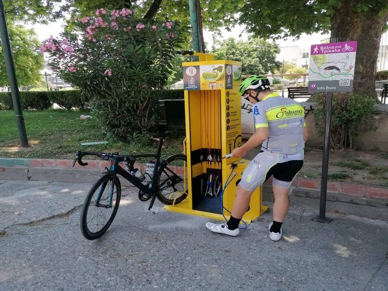 Σταθμός επισκευής ποδηλάτων Σύγχρονος σταθμός επισκευής ποδηλάτων στα Τρίκαλα Σύγχρονος σταθμός επισκευής ποδηλάτων στα Τρίκαλα