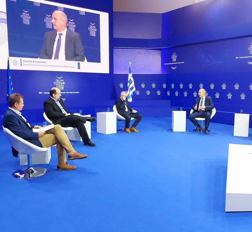 Ο Γιάννης Οικονόμου στο 6ο Οικονομικό Φόρουμ Δελφών Οικονομικό Φόρουμ Δελφών Ο Γιάννης Οικονόμου στο 6ο Οικονομικό Φόρουμ Δελφών elphi Economic Forum VI