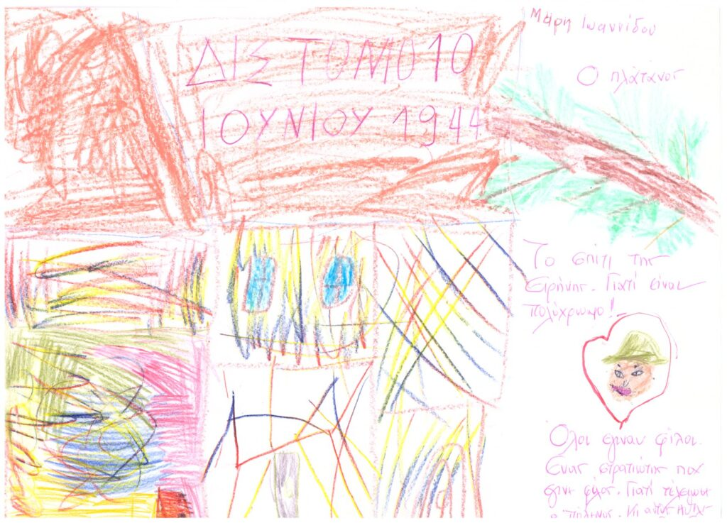 Δίστομο Δίστομο: Το Μουσείο Θυμάτων Ναζισμού με τα χρώματα των παιδιών mouseio5 1024x737