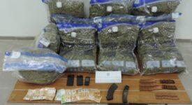 Δράμα: Εξάρθρωση σπείρας διακινητών ναρκωτικών  Δράμα: Εξάρθρωση σπείρας διακινητών ναρκωτικών                                                                                        275x150