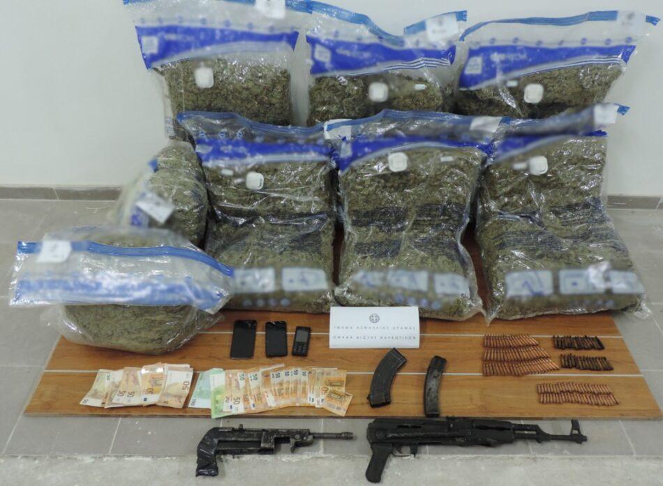 Δράμα: Εξάρθρωση σπείρας διακινητών ναρκωτικών  Δράμα: Εξάρθρωση σπείρας διακινητών ναρκωτικών                                                                                        950x696