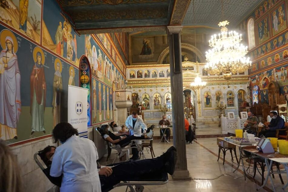 Εθελοντική αιμοδοσία στον Ιερό Ναό Προφήτου Δανιήλ  Εθελοντική αιμοδοσία στο Μεταξουργείο                                                                                                950x633