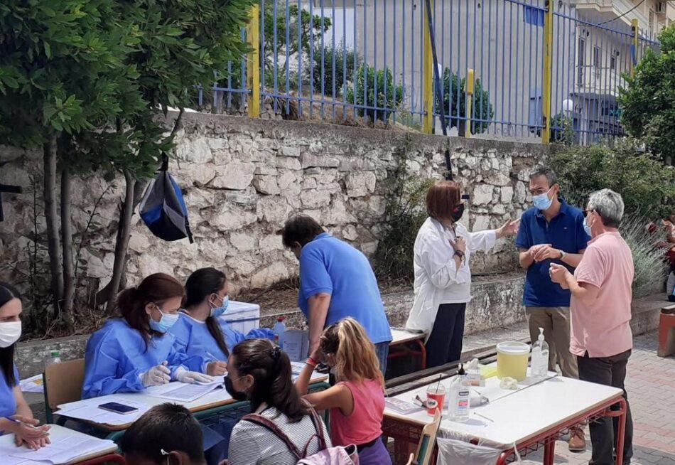 Θήβα: Εμβολιασμός μαθητών Ρομά στο 9ο Δημοτικό Σχολείο  Θήβα: Εμβολιασμός μαθητών Ρομά στο 9ο Δημοτικό Σχολείο                                          950x654