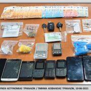 Εξάρθρωση διακινητών ναρκωτικών σε Τρίκαλα και Τύρναβο  Εξάρθρωση διακινητών ναρκωτικών σε Τρίκαλα και Τύρναβο                                                                                                        180x180