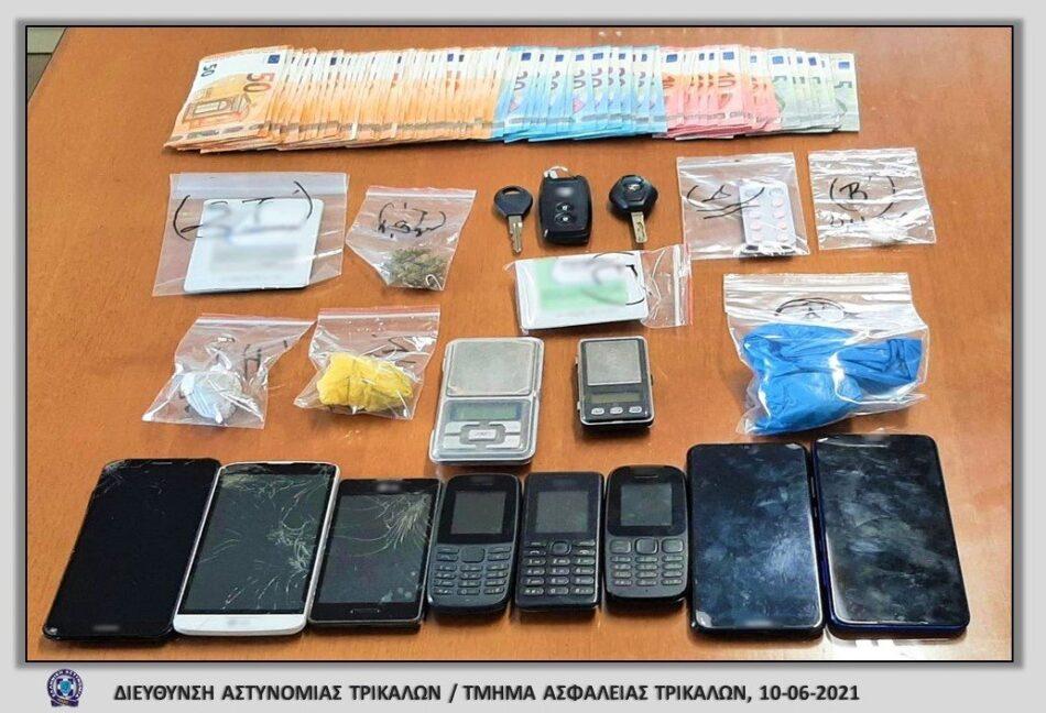 Εξάρθρωση διακινητών ναρκωτικών σε Τρίκαλα και Τύρναβο  Εξάρθρωση διακινητών ναρκωτικών σε Τρίκαλα και Τύρναβο                                                                                                        950x648