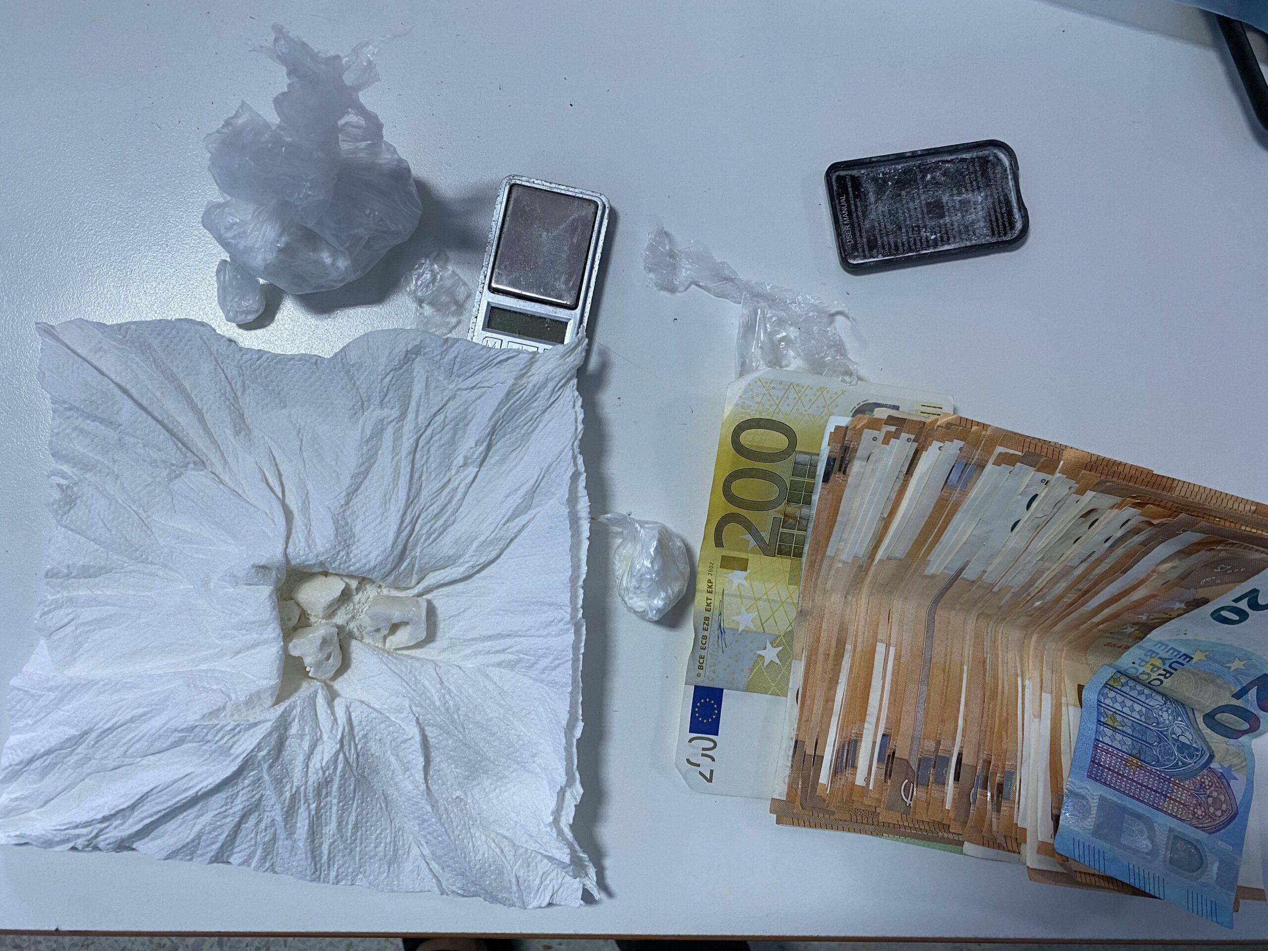Εξάρθρωση συμμορίας διακινητών ναρκωτικών στον Πειραιά  Εξάρθρωση συμμορίας διακινητών ναρκωτικών στον Πειραιά                                                                                                         2 scaled