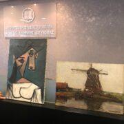 Εξιχνίαση κλοπής στην Εθνική Πινακοθήκη  Εξιχνιάστηκε κλοπή στην Εθνική Πινακοθήκη                                                                            180x180