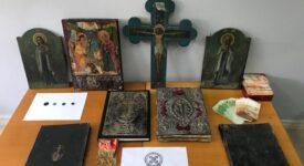 Ιωάννινα: Σύλληψη για παραβίαση της νομοθεσίας περί αρχαιοτήτων και εν γένει της πολιτιστικής κληρονομιάς  Ιωάννινα: Σύλληψη για παραβίαση της νομοθεσίας περί αρχαιοτήτων και εν γένει της πολιτιστικής κληρονομιάς                                                                                                                                                                                                     275x150