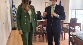 Συνάντηση Ιωάννη Μπούγα με την Υφυπουργό Τουρισμού  Συνάντηση Ιωάννη Μπούγα με την Υφυπουργό Τουρισμού                                 15 06 21 275x150