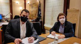 Προγραμματική Σύμβαση για την αποκατάσταση του Ασκληπιείου Δαφνούντος Ασκληπιείο Δαφνούντος Φθιώτιδα: Προγραμματική Σύμβαση για την αποκατάσταση του  Ασκληπιείου Δαφνούντος                                                                                                                                     275x150