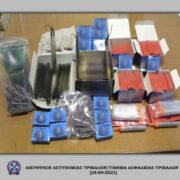 Συλλήψεις στα Τρίκαλα για παράνομη κατοχή βεγγαλικών  Συλλήψεις στα Τρίκαλα για παράνομη κατοχή βεγγαλικών                                                                                                    180x180