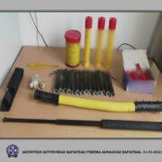 Συλλήψεις 43 οπαδών της Καρδίτσας για διάφορα αδικήματα  Συλλήψεις 43 οπαδών της Καρδίτσας για διάφορα αδικήματα                    43                                                                                 180x180