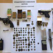 Συνελήφθησαν αρχαιοκάπηλοι στις Σέρρες  Συνελήφθησαν αρχαιοκάπηλοι στις Σέρρες                                                                           180x180