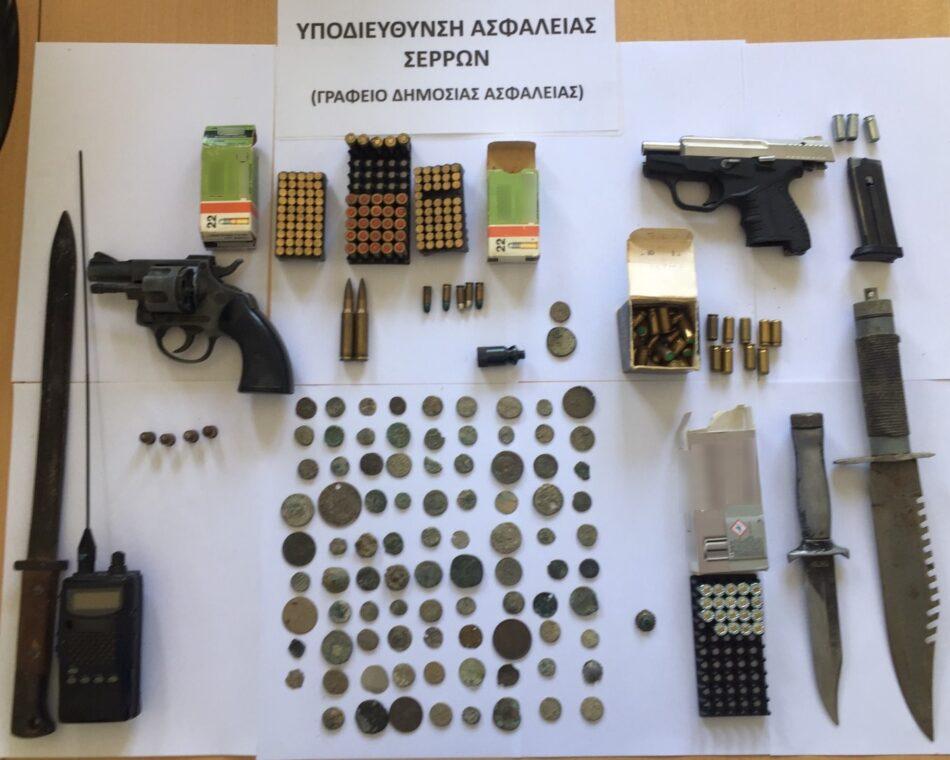 Συνελήφθησαν αρχαιοκάπηλοι στις Σέρρες  Συνελήφθησαν αρχαιοκάπηλοι στις Σέρρες                                                                           950x760