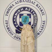 Συνελήφθησαν 3 άτομα για απόπειρα πώλησης αρχαίου αγαλματιδίου  Συνελήφθησαν 3 άτομα για απόπειρα πώλησης αρχαίου αγαλματιδίου                          3                                                                                           180x180