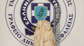 Συνελήφθησαν 3 άτομα για απόπειρα πώλησης αρχαίου αγαλματιδίου  Συνελήφθησαν 3 άτομα για απόπειρα πώλησης αρχαίου αγαλματιδίου                          3                                                                                           275x150