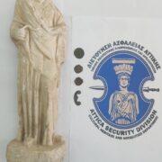 Σύλληψη αρχαιοκάπηλου στην Κόρινθο  Σύλληψη αρχαιοκάπηλου στην Κόρινθο                                                                   180x180
