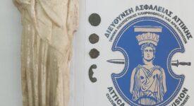 Σύλληψη αρχαιοκάπηλου στην Κόρινθο  Σύλληψη αρχαιοκάπηλου στην Κόρινθο                                                                   275x150