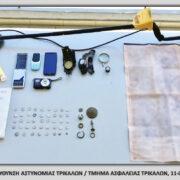 Σύλληψη αρχαιοκαπήλου στα Τρίκαλα  Σύλληψη αρχαιοκαπήλου στα Τρίκαλα                                                                 180x180