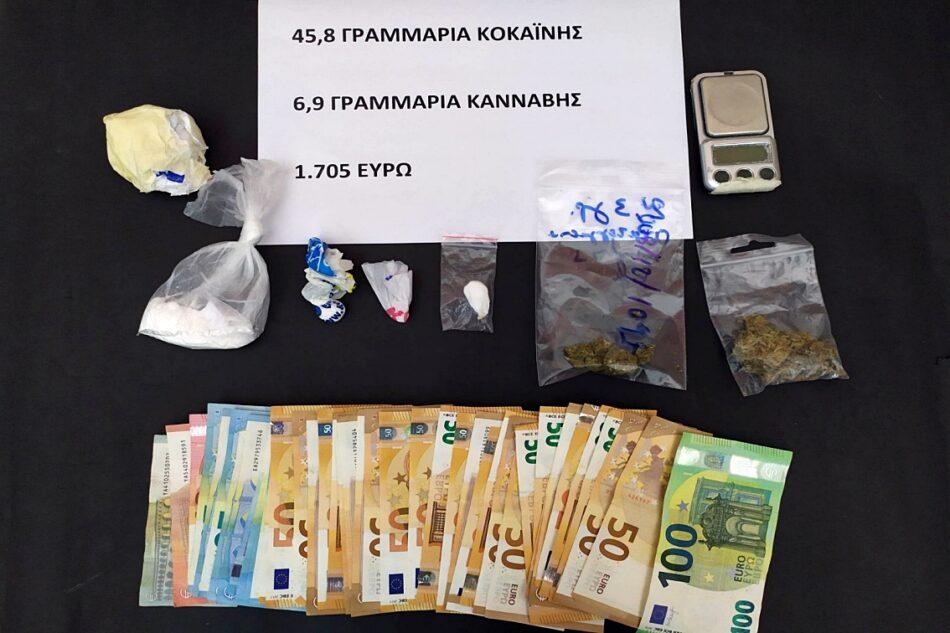 Σύλληψη διακινητή ναρκωτικών στη Ρόδο  Σύλληψη διακινητή ναρκωτικών στη Ρόδο                                                                        950x633