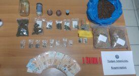 Σύλληψη διακινητή ναρκωτικών στο Καρπενήσι  Σύλληψη διακινητή ναρκωτικών στο Καρπενήσι                                                                                  275x150