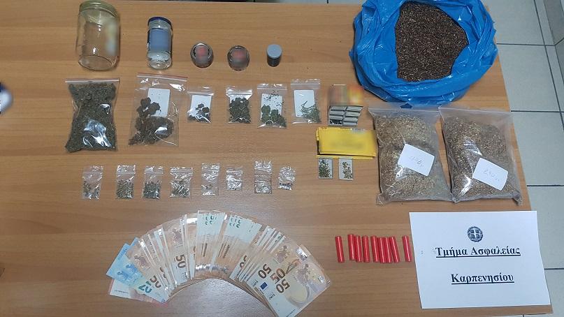 Σύλληψη διακινητή ναρκωτικών στο Καρπενήσι  Σύλληψη διακινητή ναρκωτικών στο Καρπενήσι