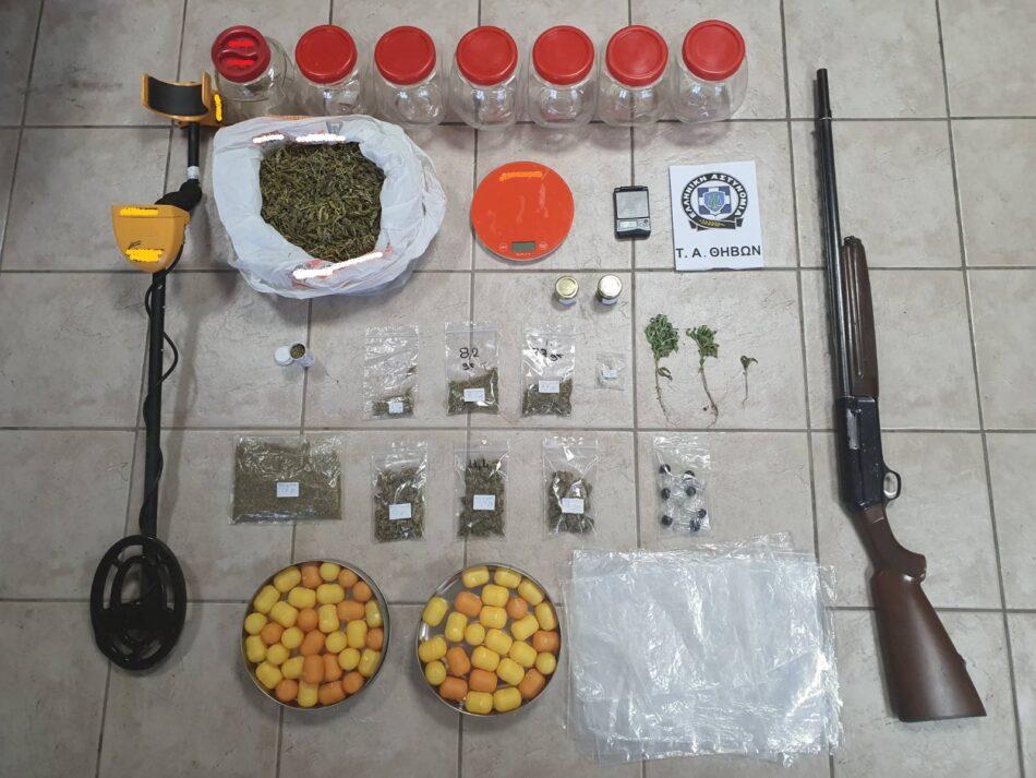 Σύλληψη καλλιεργητή ναρκωτικών στη Θήβα  Σύλληψη καλλιεργητή ναρκωτικών στη Θήβα                                                                            950x713