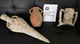 Σύλληψη στην Κάλυμνο για κατοχή αρχαιοτήτων  Σύλληψη στην Κάλυμνο για κατοχή αρχαιοτήτων                                                                                   275x150