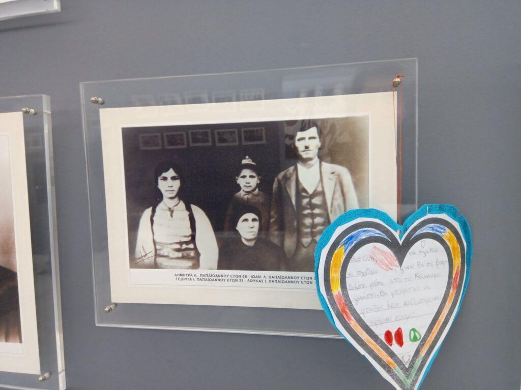 """""""Γράμματα"""" από μαθητές του Δημοτικού Σχολείου Διστόμου στα παιδιά που εκτελέστηκαν το 1944   3 1024x768"""
