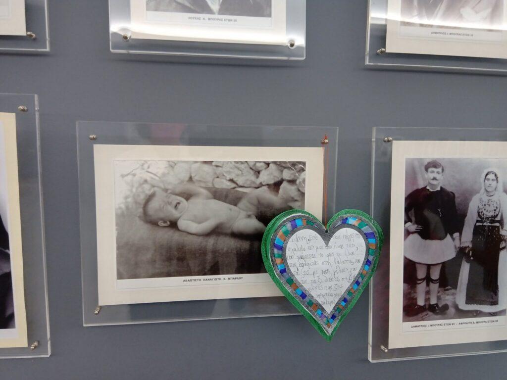 """""""Γράμματα"""" από μαθητές του Δημοτικού Σχολείου Διστόμου στα παιδιά που εκτελέστηκαν το 1944   5 1024x768"""