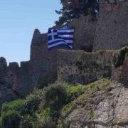 Εξιχνιάστηκε η καταστροφής Ελληνικής σημαίας στο Ενετικό Κάστρο Πάργας  Εξιχνιάστηκε η καταστροφής Ελληνικής σημαίας στο Ενετικό Κάστρο Πάργας                        1 180x180