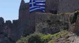 Εξιχνιάστηκε η καταστροφής Ελληνικής σημαίας στο Ενετικό Κάστρο Πάργας  Εξιχνιάστηκε η καταστροφής Ελληνικής σημαίας στο Ενετικό Κάστρο Πάργας                        1 275x150