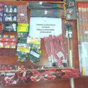Συλλήψεις στη Δράμα για παραβάσεις του νόμου περί βεγγαλικών και όπλων  Συλλήψεις στη Δράμα για παραβάσεις του νόμου περί βεγγαλικών και όπλων 01052021veggalikadrama 180x180