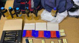 Συλλήψεις σε Κάλυμνο, Πάρο, Νάξο για παραβάσεις του νόμου περί βεγγαλικών  Συλλήψεις σε Κάλυμνο, Πάρο, Νάξο για παραβάσεις του νόμου περί βεγγαλικών 03052021krotidesnotio001 275x150
