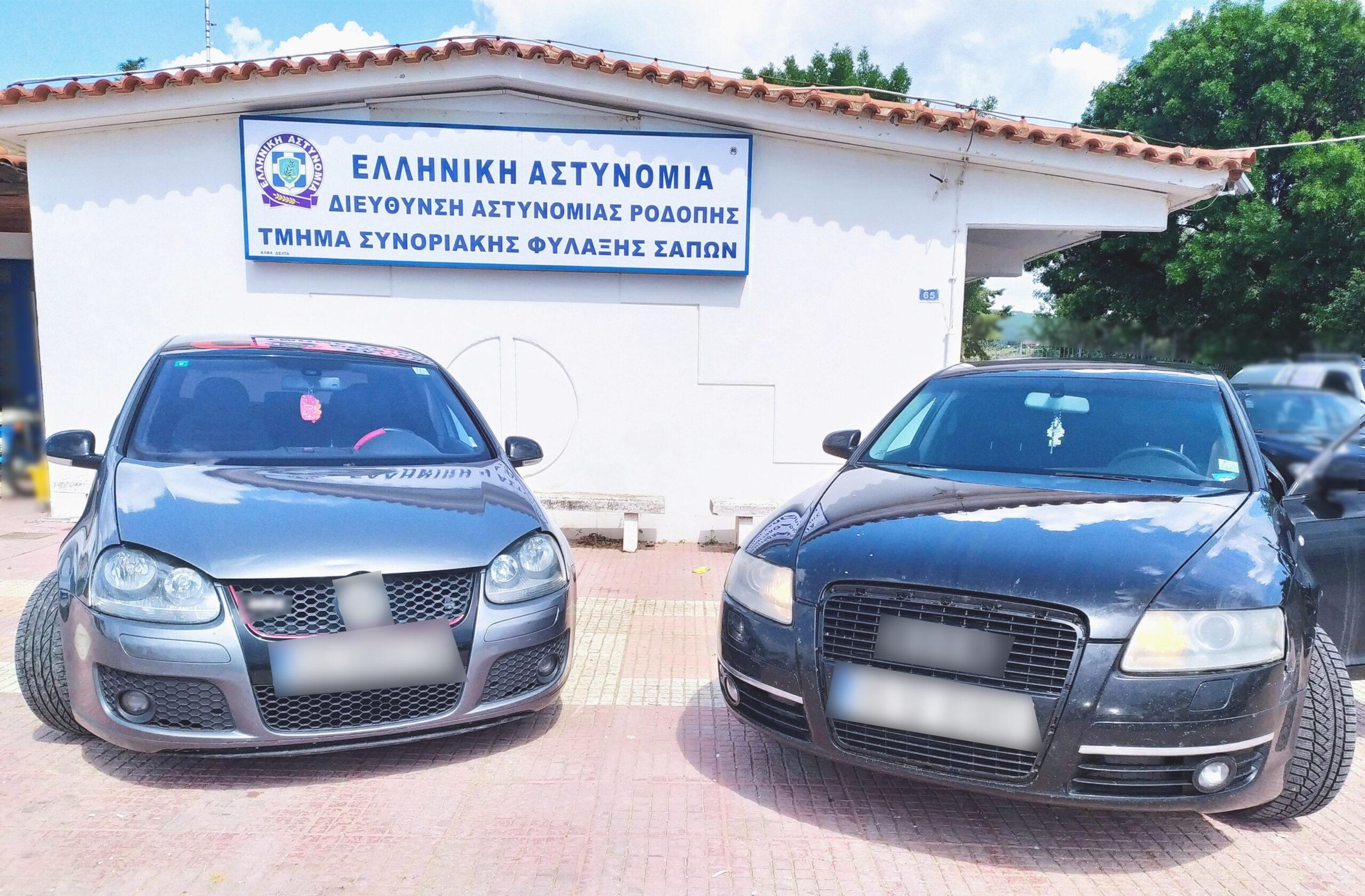 Συλλήψεις διακινητών μεταναστών στη Θράκη  Συλλήψεις διακινητών μεταναστών στη Θράκη 09062021rodopidiakinisi002 scaled
