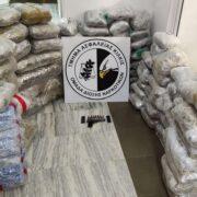 Σύλληψη αλλοδαπού στο Κιλκίς για μεταφορά μεγάλης ποσότητας ναρκωτικών  Σύλληψη αλλοδαπού στο Κιλκίς για μεταφορά μεγάλης ποσότητας ναρκωτικών 31052021kannavi001 180x180