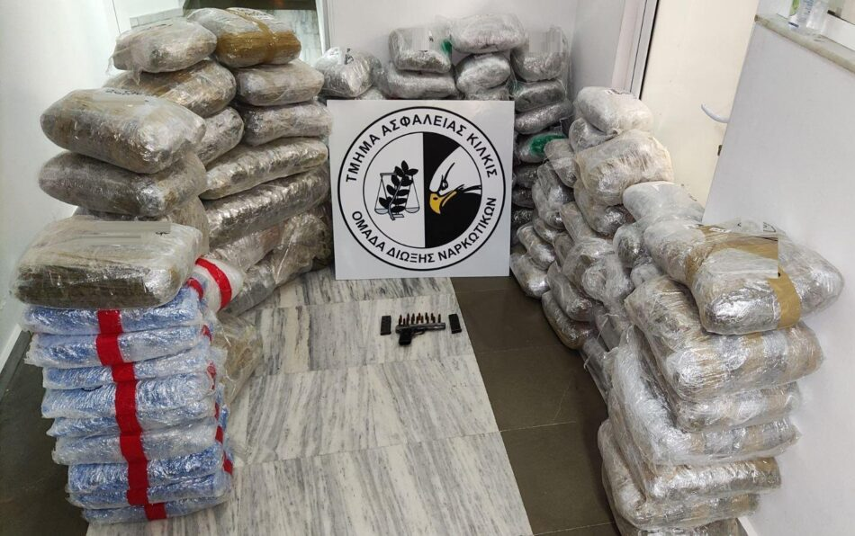Σύλληψη αλλοδαπού στο Κιλκίς για μεταφορά μεγάλης ποσότητας ναρκωτικών  Σύλληψη αλλοδαπού στο Κιλκίς για μεταφορά μεγάλης ποσότητας ναρκωτικών 31052021kannavi001 950x596