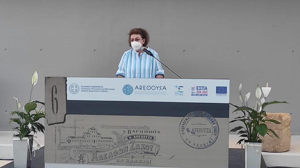 Ολοκληρώθηκε και λειτουργεί το Αρχαιολογικό Μουσείο Χαλκίδας «Αρεθούσα» arethousa1 1024x576