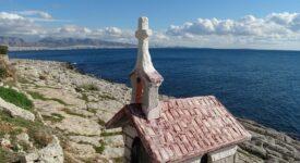 Αττική  Η Αττική υποψήφια ως Europe's Leading Seaside Metropolitan Destination attiki2 275x150