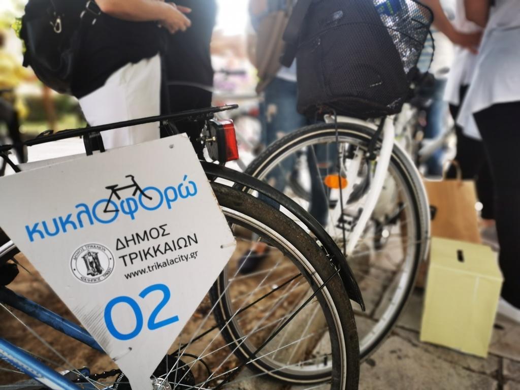 Μεγάλη ποδηλατάδα στα Τρίκαλα για την Παγκόσμια Ημέρα Ποδηλάτου podilatada 20212